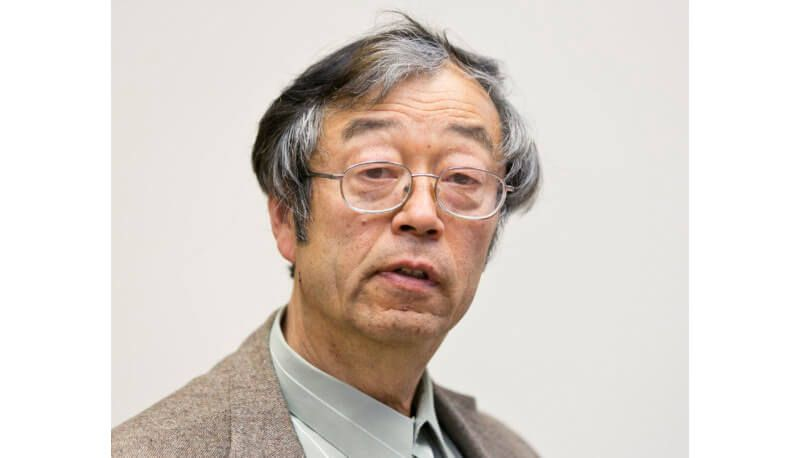 Fotografski profil starijeg čovjeka japanskog podrijetla koji nosi ime Satoshi Nakamoto.